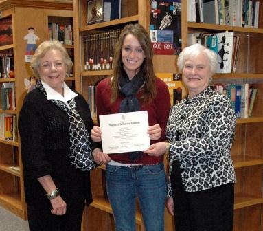 dar good citizen award essay